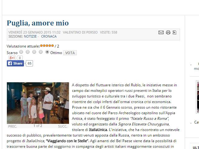 Puglia, amore mio (BARISUDOVEST.IT)