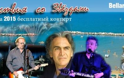 (02.06.2015) Адриатика дарит музыку Российским туристам!