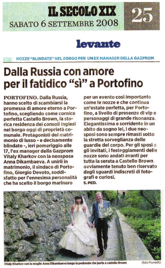 свадьба в италии2