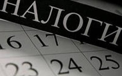 (10.12.2010) Туристический налог в Риме с 1 января 2011