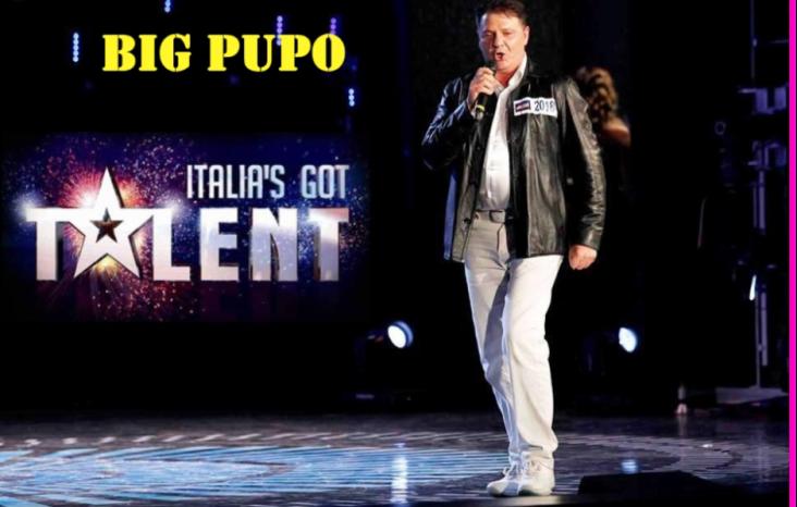 Cover Пупо