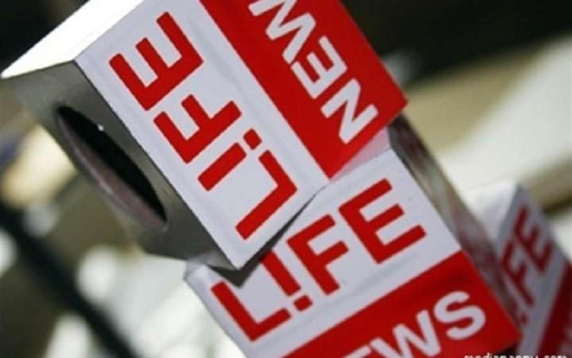 Репортажи для новостного портала «LIFE NEWS»