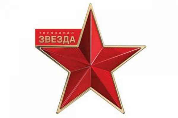 РЕПОРТАЖ  ДЛЯ ТВ КАНАЛА «Звезда»