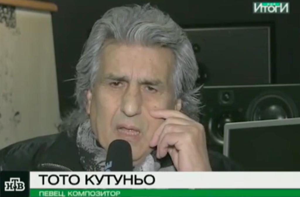 тото кутуньо катастрофа самолет Ту-154 ансамбль имени Александрова нтв